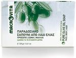 Pure olijfzeep uit Griekenland