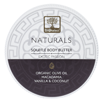 souffle body butter exotic passion bioselect