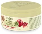 aphrodite body butter arganolie granaatappel