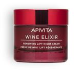 Apivita Wine Elixir Renewing Lift Night Cream
