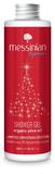 Messinian Spa Shower Gel Christmas
