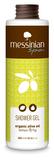 Douchegel met citroen en vijg