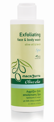Olive-elia Exfoliërende Gezicht en Lichaamsreiniging
