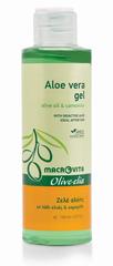 Olive-elia Aloë Vera Gel (aftersun)