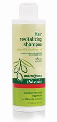 Olive-elia Revitaliserende Shampoo