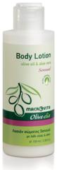 Olive-elia Bodylotion sensual (100ml)