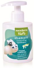 Macrovita Shampoo voor Kinderen (3+)