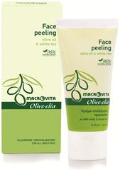 Olive-elia Face Peeling