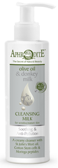 Aphrodite Soothing & Anti-Pollution Cleansing Milk