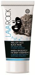 Aromaesti Lava Rock Peel-off Zwart Masker