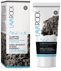 Aromaesti Lava Rock Zuiverend Gezichtsmasker