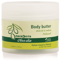Olive-elia Body Butter Natural