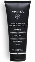 Apivita Black Detox Cleansing Gel