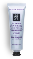 Apivita Face Scrub Bilberry Brightening