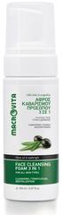 Macrovita Face Cleansing Foam 3 in 1