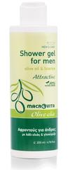 Olive-elia Douchegel for Men (attractive)