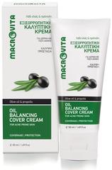 Macrovita Oil Balancing Cover Cream