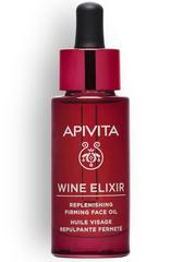 Apivita Wine Elixir Replenishing Firming Face Oil