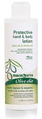 Olive-elia Hand- & Bodylotion tegen Eczeem/Psoriasis