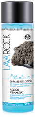 Aromaesti Lava Rock Make-up Remover