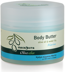 Olive-elia Body Butter Marine (Waterlelie)
