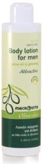 Olive-elia Körperlotion for Men (attractive)