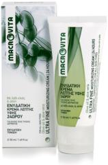 Macrovita Ultra Fine Moisturizing Cream