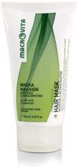 Macrovita Keratine Haarmasker met Olijfolie