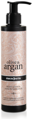 Olive & Argan Bodylotion