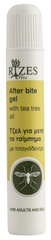 Rizes Afterbite Gel