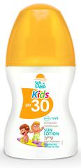 Sea 'n Sand Zonnebrandspray voor Kinderen SPF30
