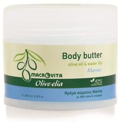 Olive-elia Body Butter Marine (Waterlelie)
