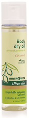 Olive-elia Body Dry Oil Coconut met Kokosolie