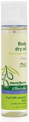 Olive-elia Body Dry Oil Aura met Aloë Vera