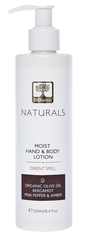 BIOselect Bodylotion Orient Spell