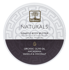 BIOselect Souffle Body Butter Exotic Passion