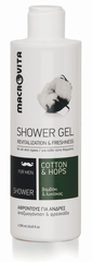 Macrovita Shower gel for men