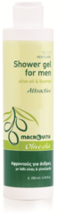 Olive-elia Shower gel for men (attractive)