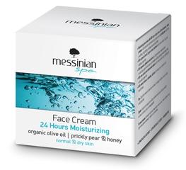 Messinian Spa Gezichtscrème (normaal & droge huid)