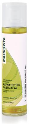 Macrovita Slimming massage oil