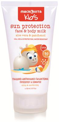 Macrovita Zonnebrandmelk voor Kinderen (SPF50)
