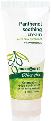 Olive-elia Soothing cream