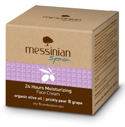 Messinian Spa Moisturizing Face Cream