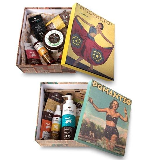 zonnebrand box messinian spa