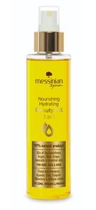 messinian spa beauty oil lichaamsolie