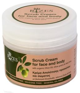 rizes scrub cream face body