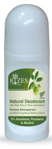 Rizes natuurlijke deodorant
