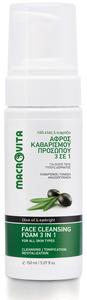 Reinigingsschuim Gezicht 3 in 1 macrovita
