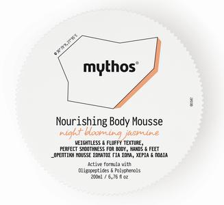body butter jasmijn mythos