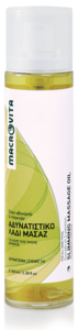 Macrovita natuurlijke massage olie